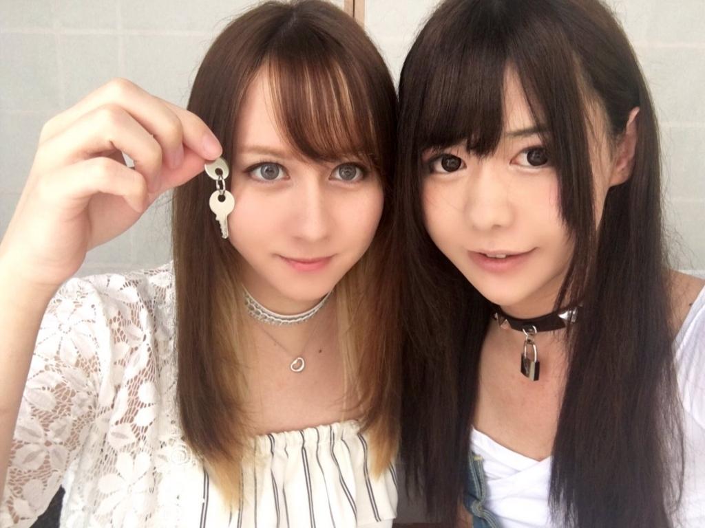 f:id:miyazaki_tomo:20170611113433j:plain