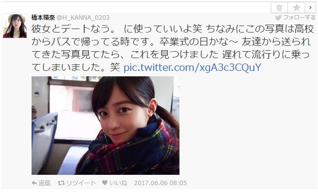 f:id:miyazaki_tomo:20170614114535j:plain