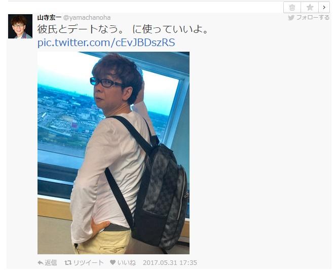 f:id:miyazaki_tomo:20170614114731j:plain