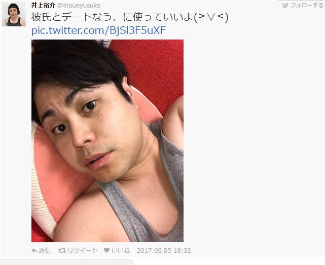 f:id:miyazaki_tomo:20170614114815j:plain