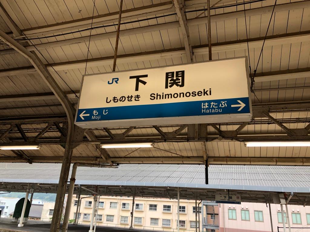 f:id:miyazaki_traveller:20190928115528p:plain