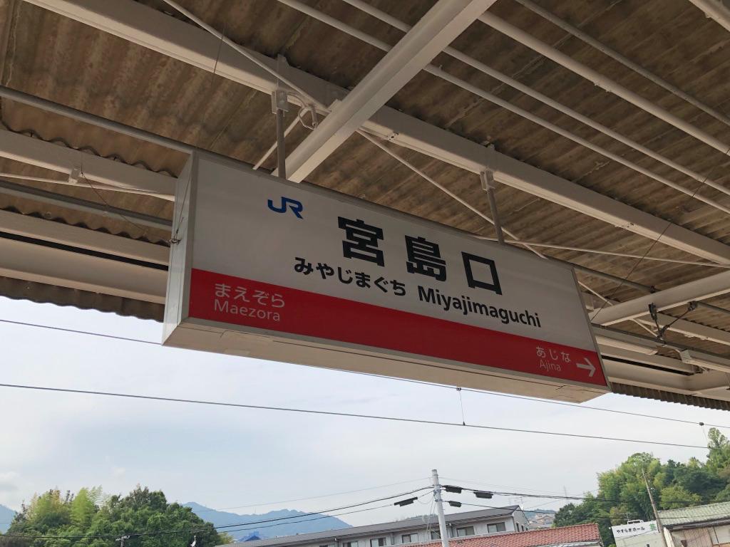 f:id:miyazaki_traveller:20190928115908p:plain