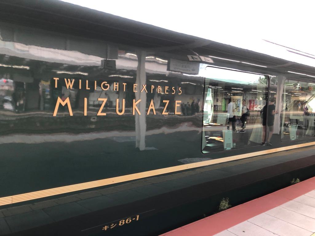 f:id:miyazaki_traveller:20190928120527p:plain