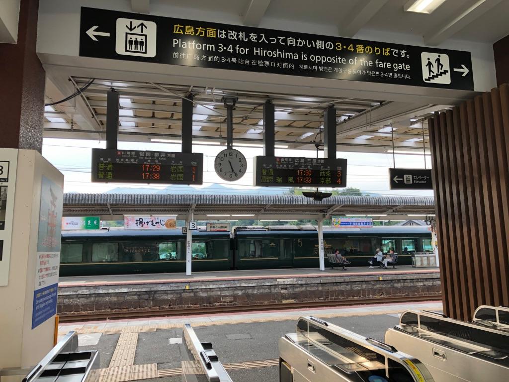 f:id:miyazaki_traveller:20190928120555p:plain
