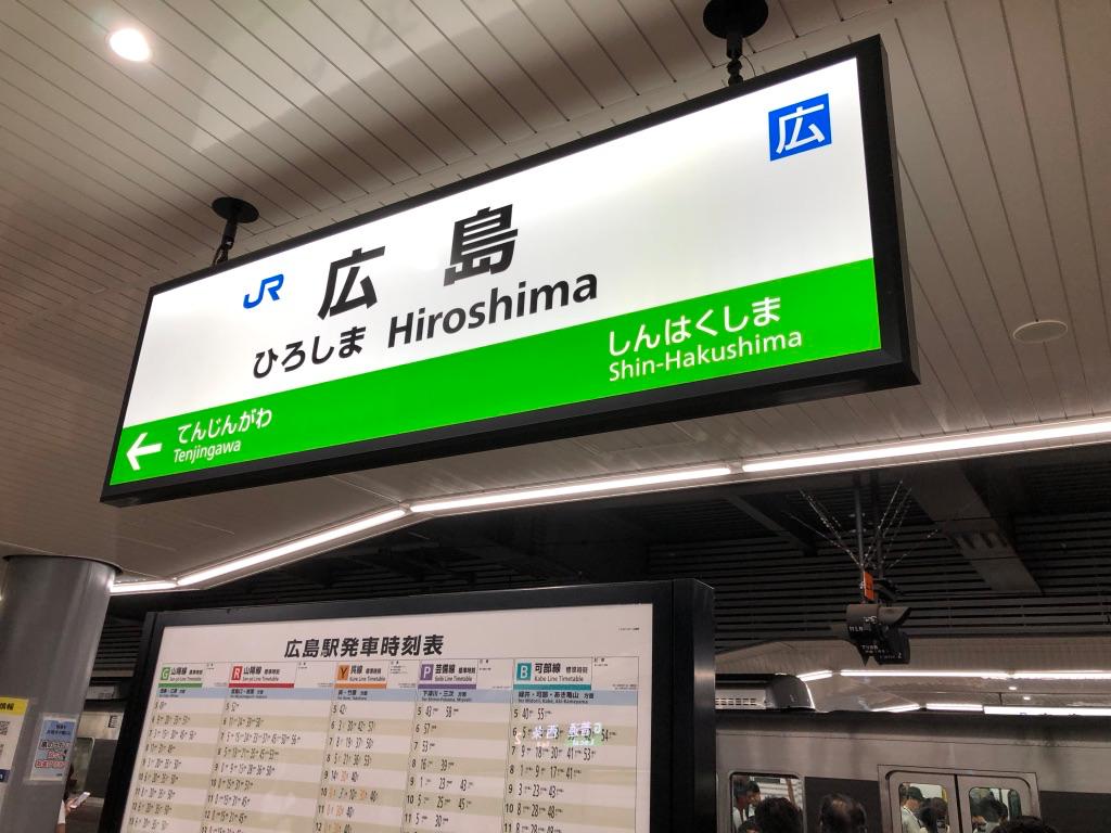 f:id:miyazaki_traveller:20190928120649p:plain