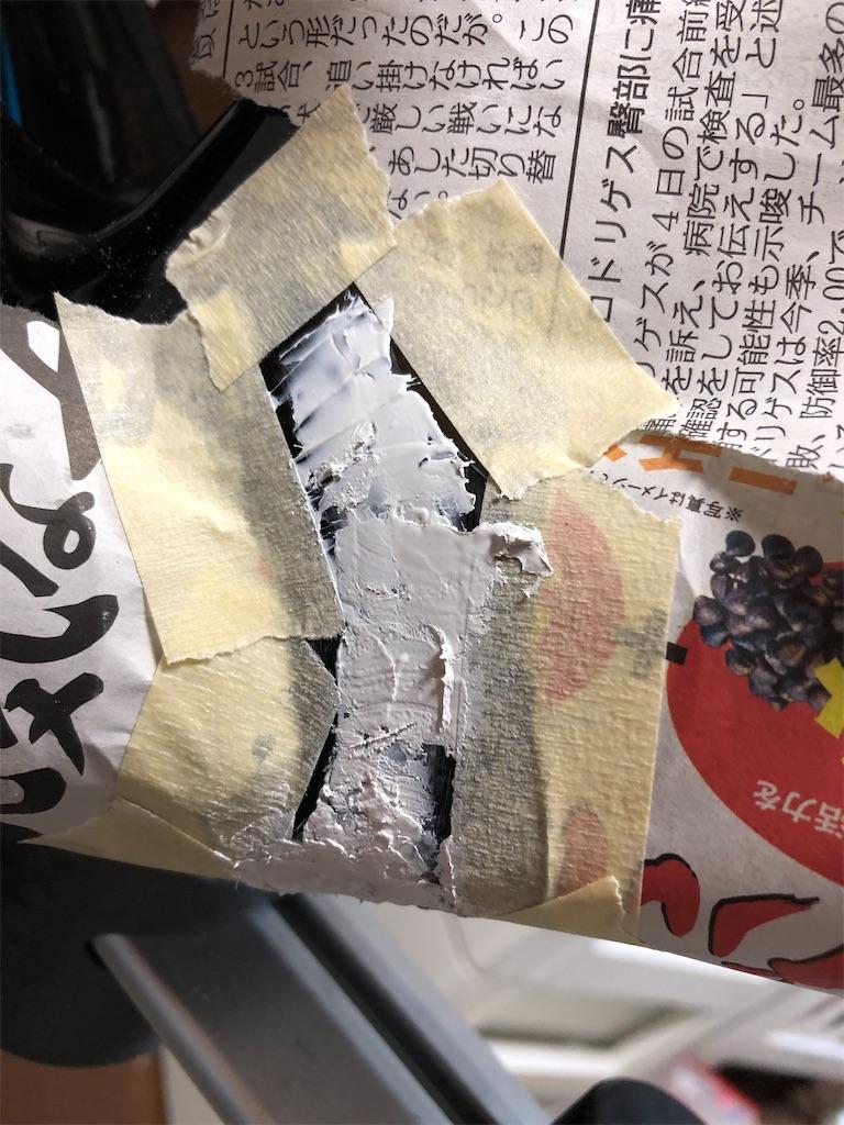 f:id:miyazakicharida:20200604134057j:image