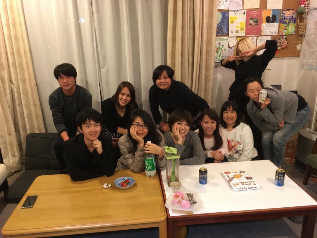 f:id:miyazakiiinbound01:20170104124425j:plain