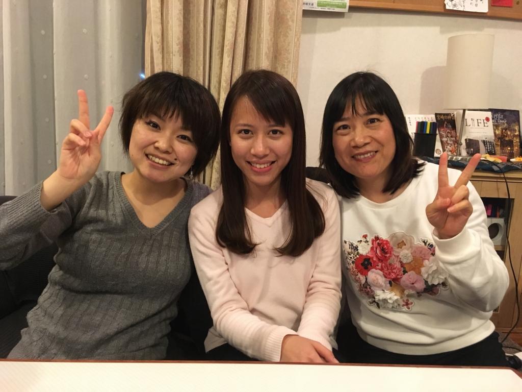 f:id:miyazakiiinbound01:20170104124435j:plain