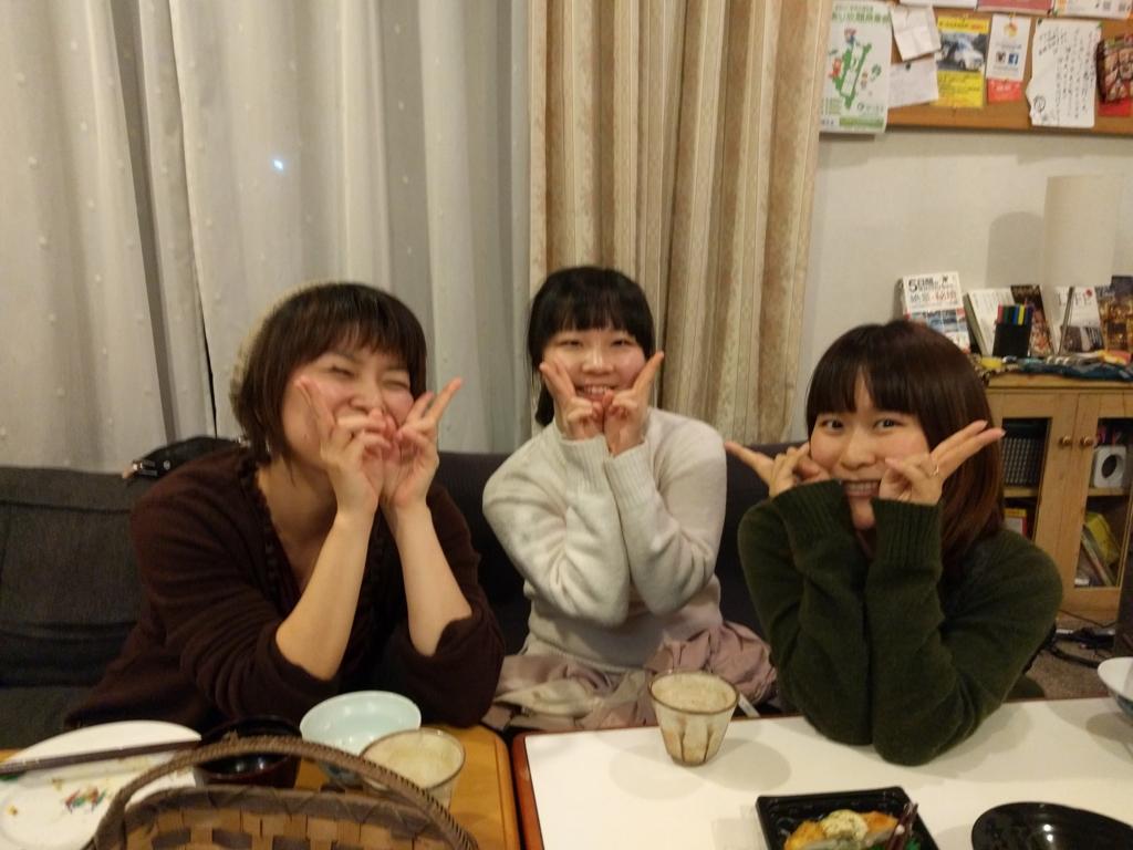 f:id:miyazakiiinbound01:20170106232105j:plain