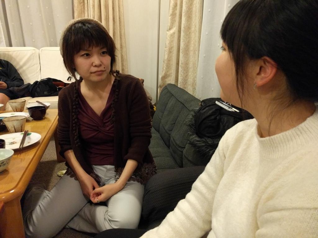 f:id:miyazakiiinbound01:20170106234950j:plain