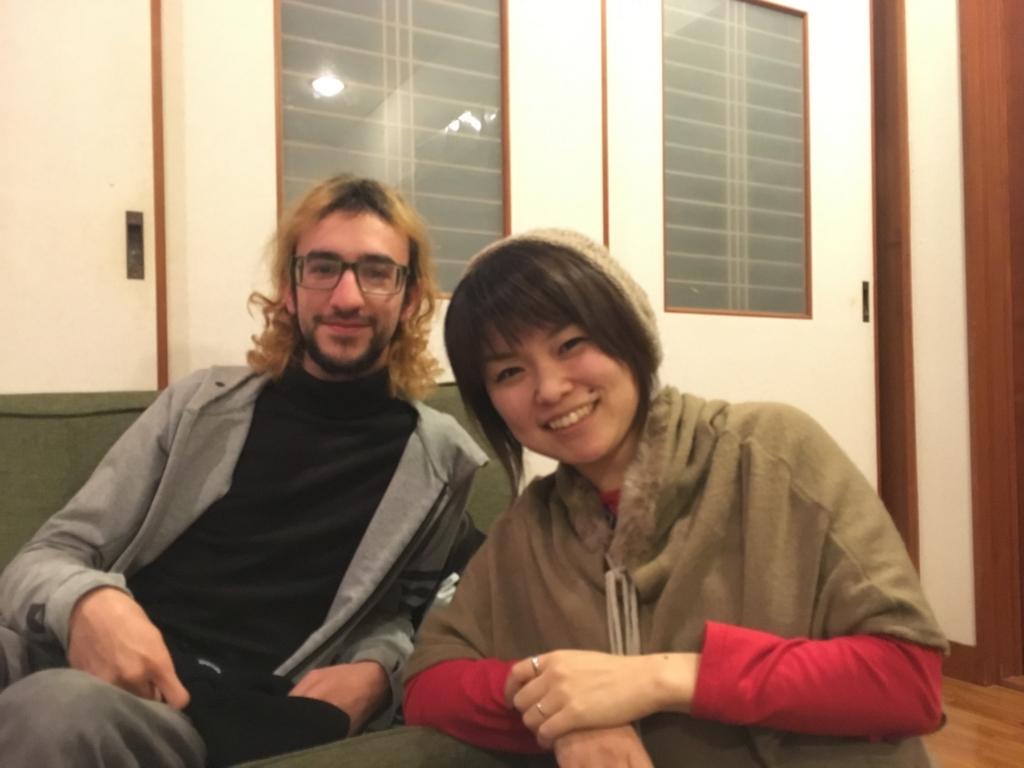 f:id:miyazakiiinbound01:20170117204925j:plain