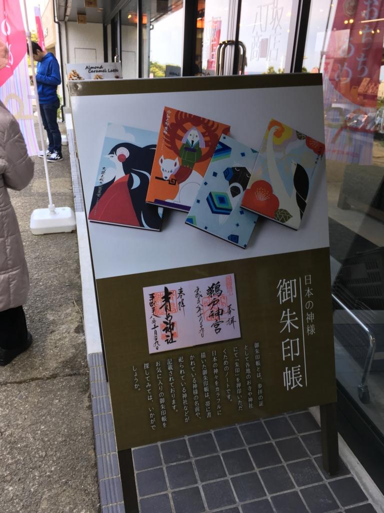f:id:miyazakiiinbound01:20170219230335j:plain