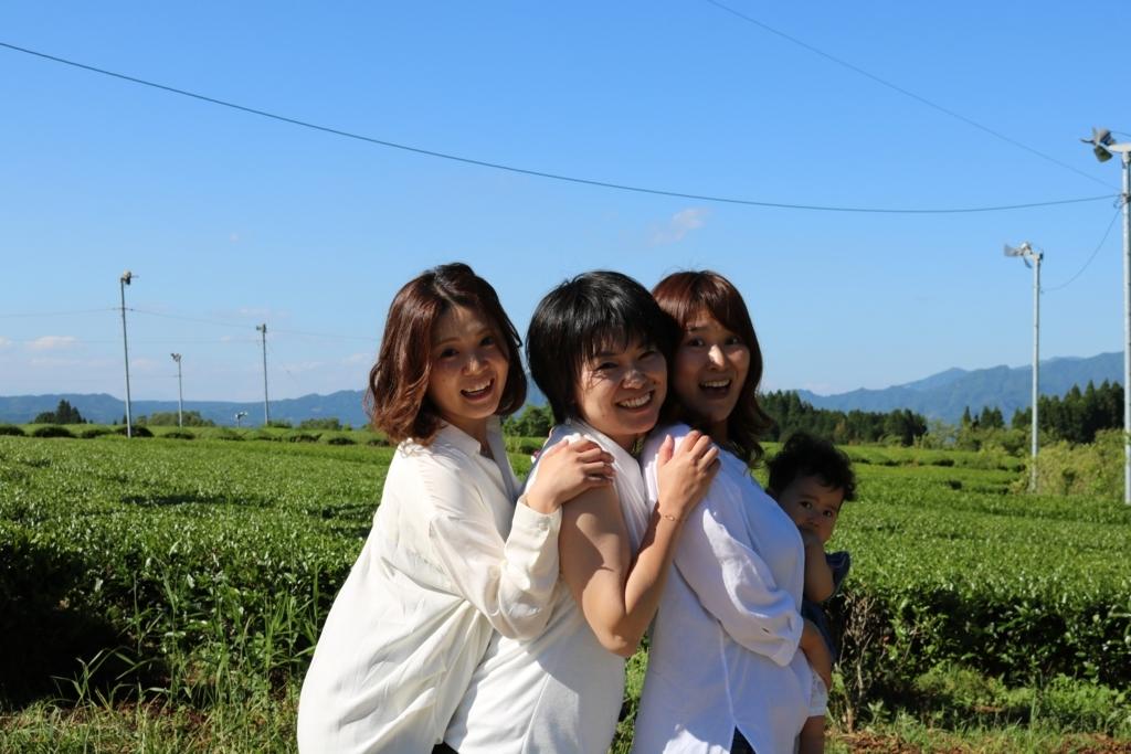 f:id:miyazakiiinbound01:20170601192741j:plain