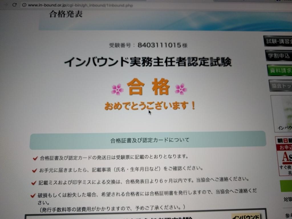 f:id:miyazakiiinbound01:20170811225900j:plain