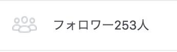 f:id:miyazakiiinbound01:20180702114240p:plain