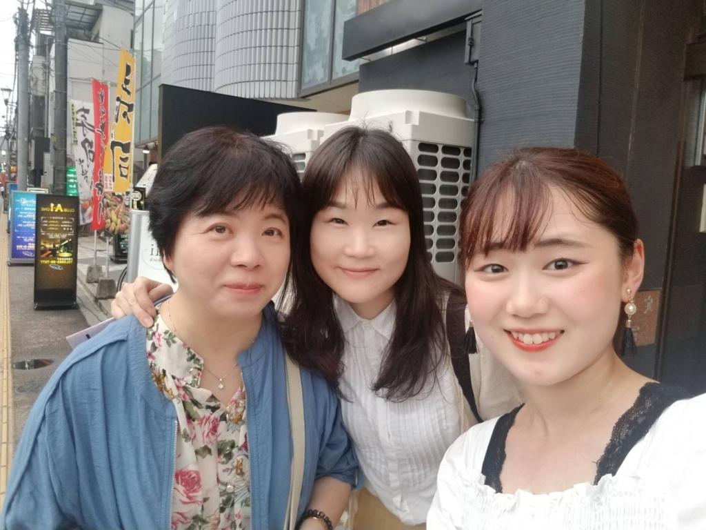 f:id:miyazakiiinbound01:20180819202938j:plain