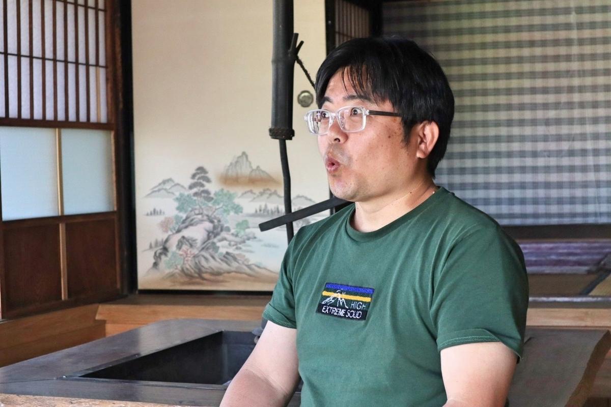 f:id:miyazakiiinbound01:20190528162230j:plain
