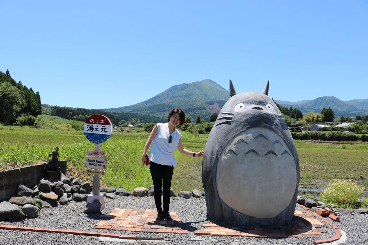 f:id:miyazakiiinbound01:20190528172236j:plain