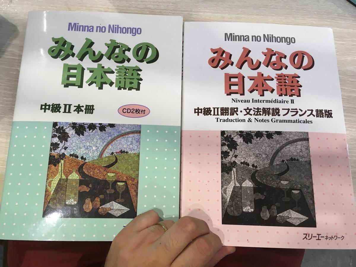 f:id:miyazakiiinbound01:20190616140401j:plain