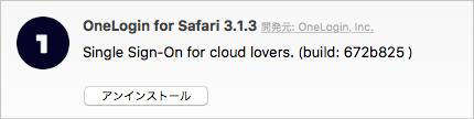 f:id:miyazawa24:20200803151739p:plain