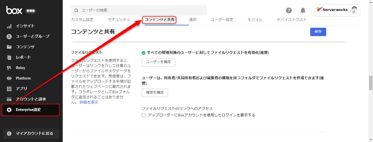 f:id:miyazawa24:20201119095854p:plain