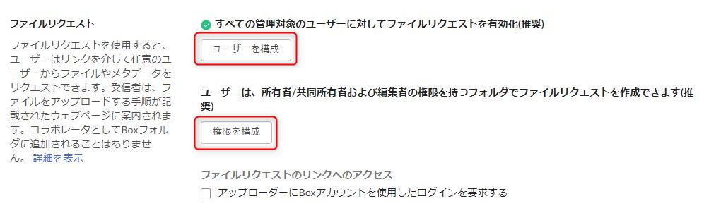 f:id:miyazawa24:20201119100007p:plain