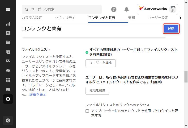 f:id:miyazawa24:20201119100706p:plain