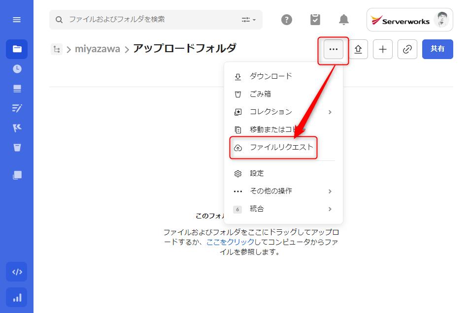 f:id:miyazawa24:20201119102154p:plain