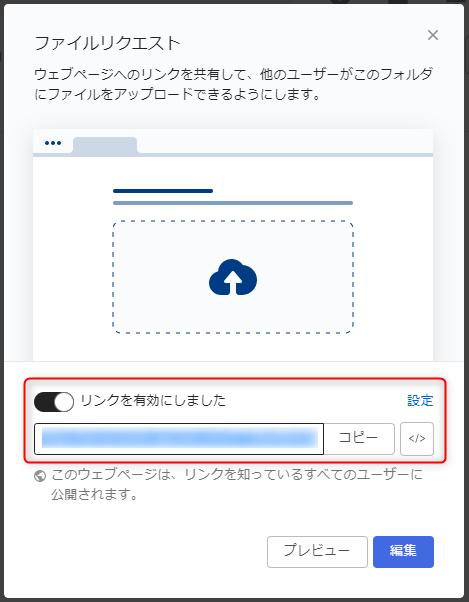 f:id:miyazawa24:20201119102830p:plain