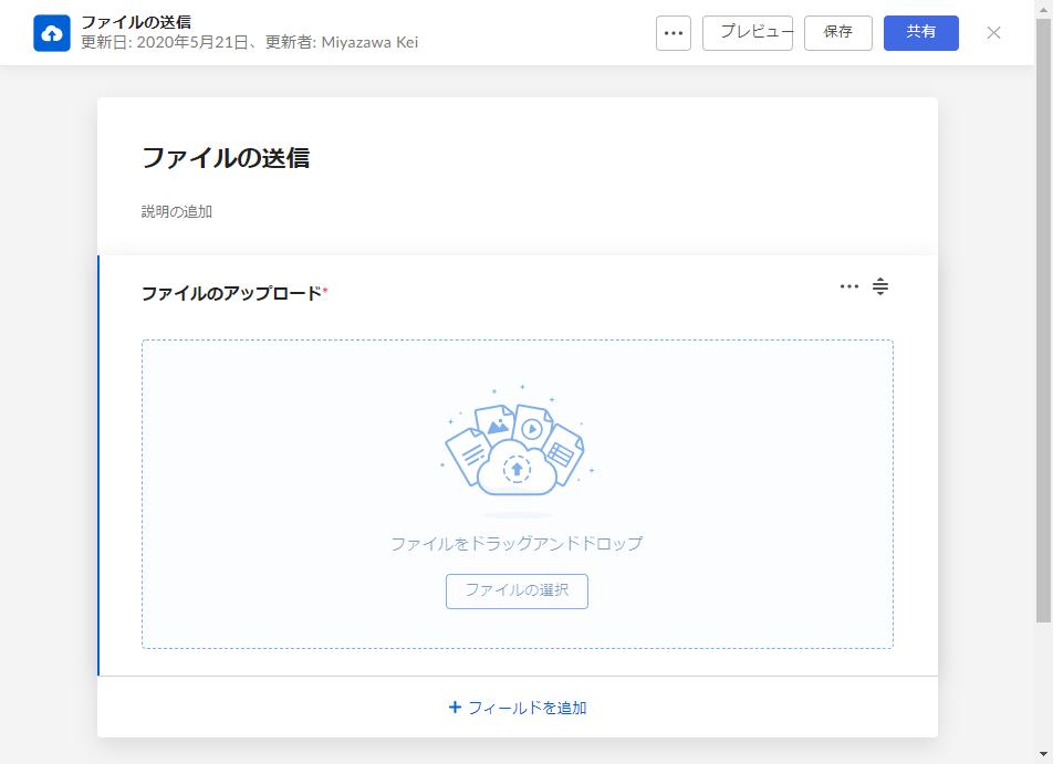 f:id:miyazawa24:20201119102930p:plain