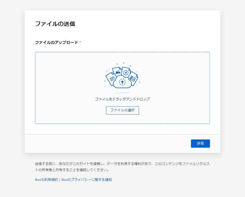 f:id:miyazawa24:20201119104051p:plain