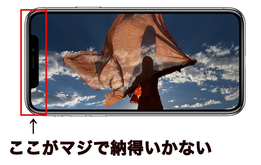 f:id:miyazawataichi:20170918015708j:plain