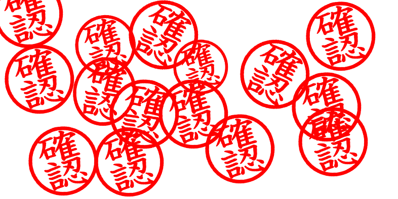 f:id:miyazawataichi:20180922170135p:plain