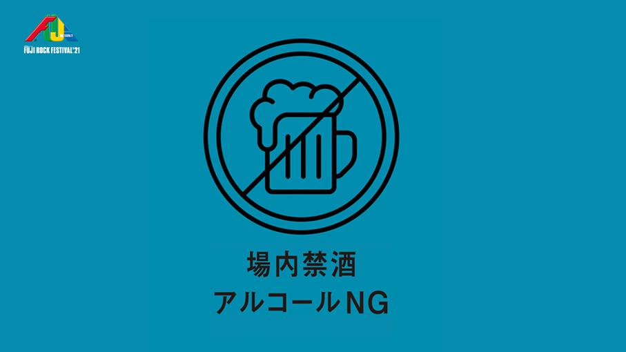 f:id:miyazawataichi:20210802160307p:plain