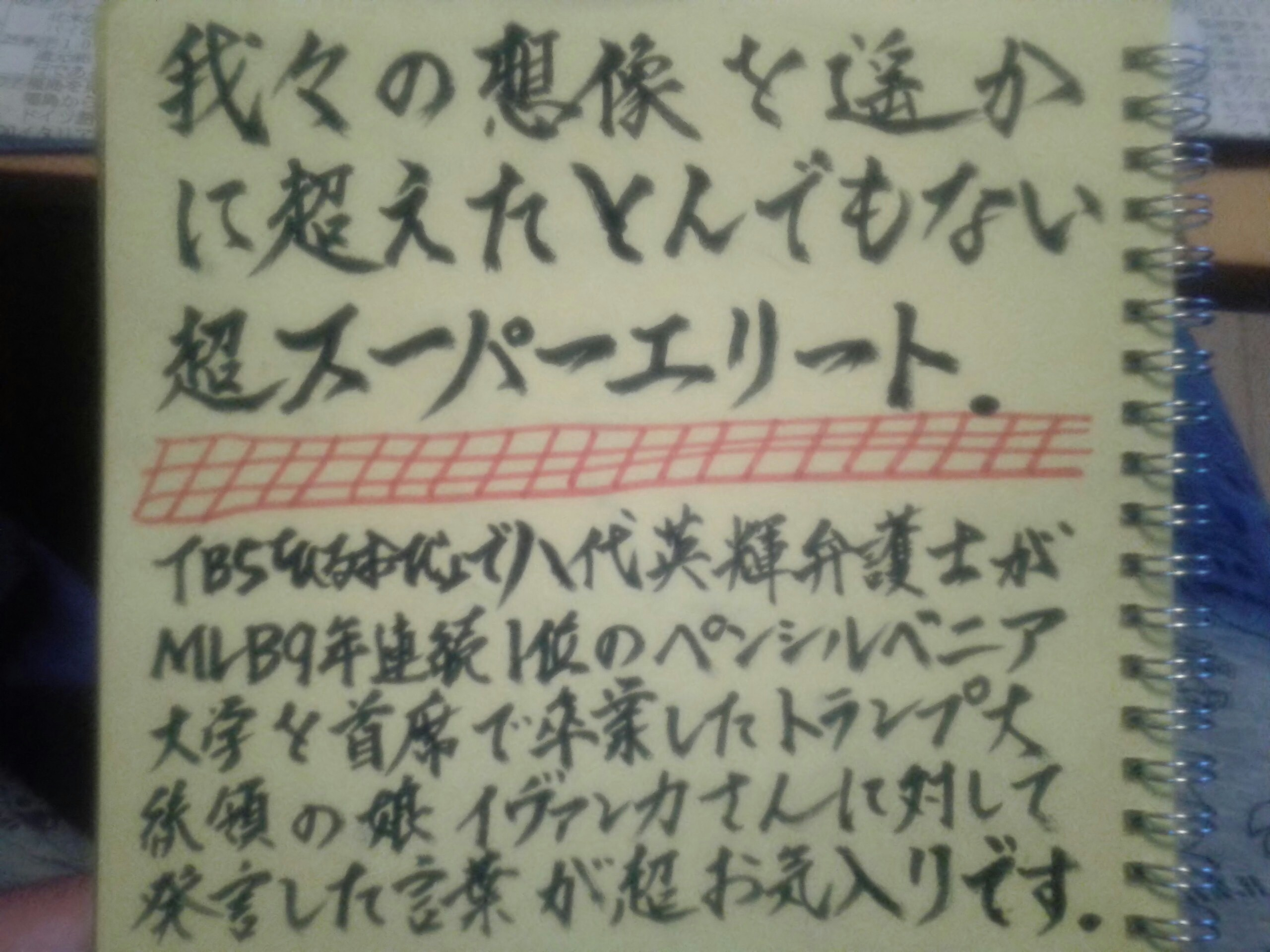 f:id:miyazawatomohide:20161130185635j:plain