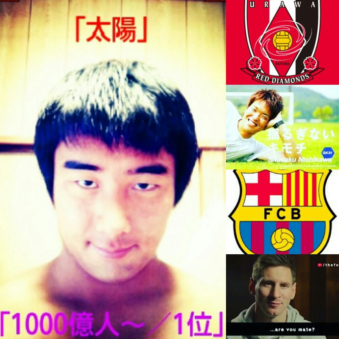 f:id:miyazawatomohide:20161223214128j:plain