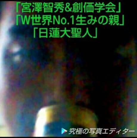 f:id:miyazawatomohide:20161224063233j:plain