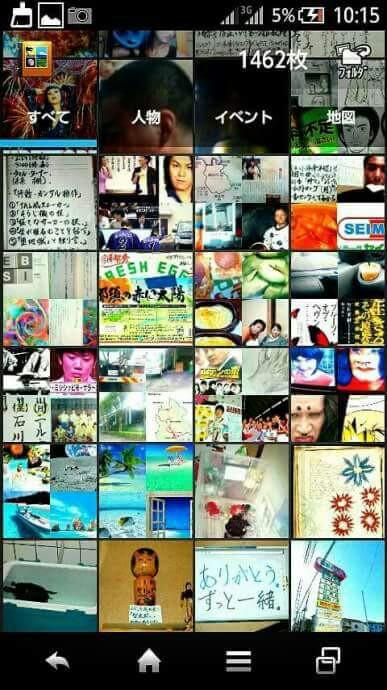 f:id:miyazawatomohide:20161228034013j:plain