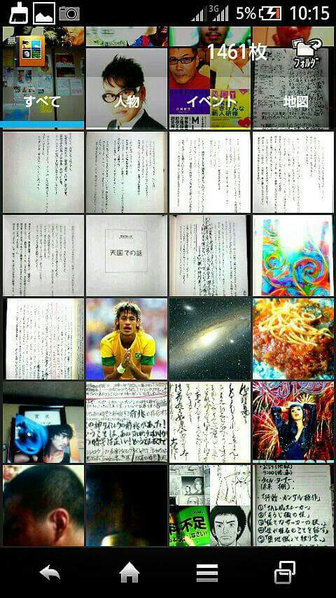f:id:miyazawatomohide:20161228034020j:plain
