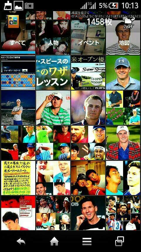 f:id:miyazawatomohide:20161228034033j:plain