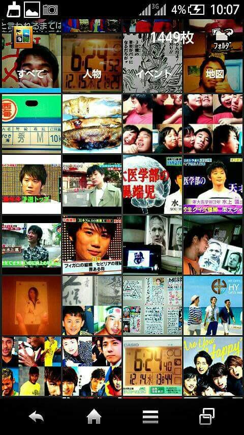 f:id:miyazawatomohide:20161228034116j:plain