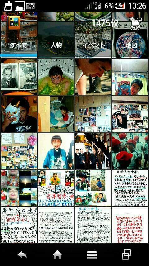 f:id:miyazawatomohide:20161228034135j:plain