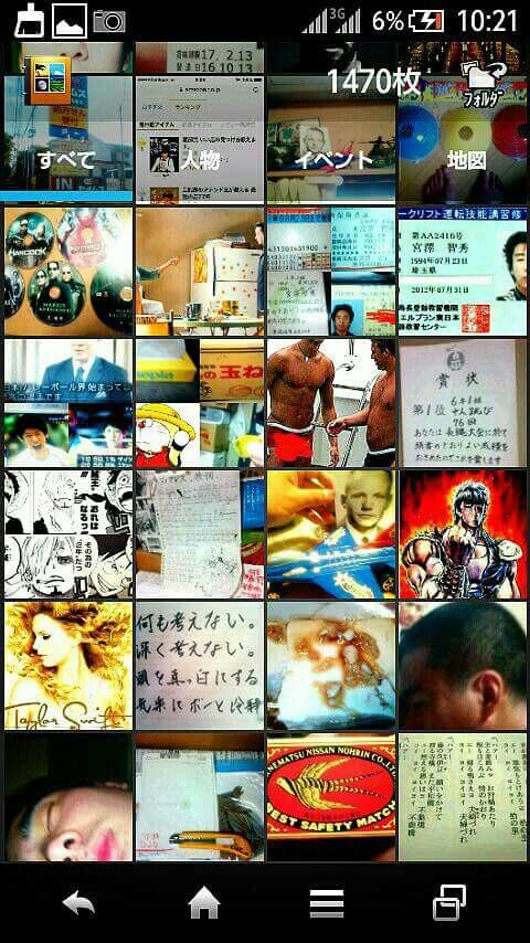 f:id:miyazawatomohide:20161228034308j:plain