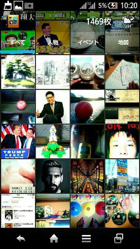 f:id:miyazawatomohide:20161228034311j:plain