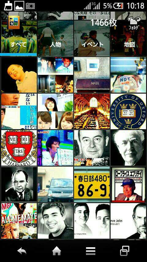 f:id:miyazawatomohide:20161228034344j:plain