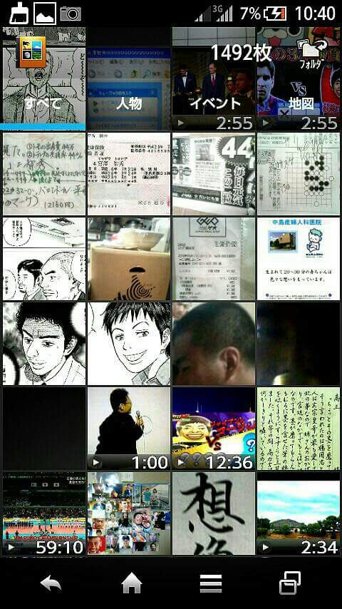 f:id:miyazawatomohide:20161228034408j:plain