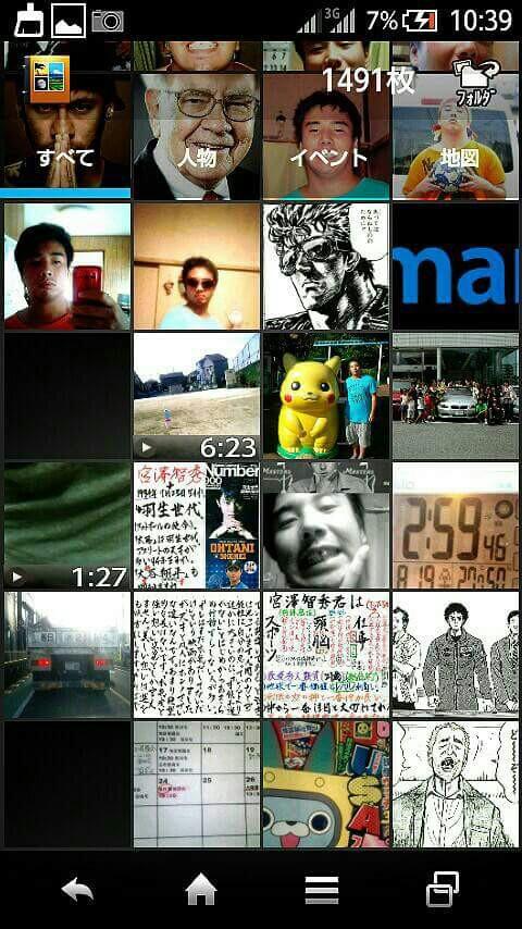 f:id:miyazawatomohide:20161228034411j:plain