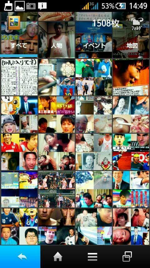 f:id:miyazawatomohide:20161228034510j:plain