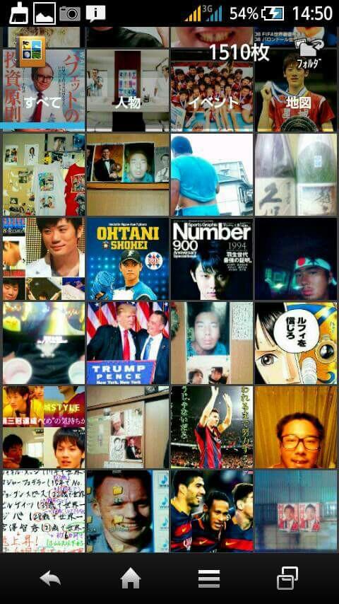 f:id:miyazawatomohide:20161228034520j:plain