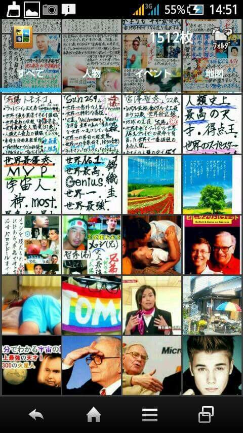 f:id:miyazawatomohide:20161228034533j:plain